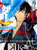 K-Days of Blue-漫画